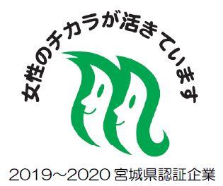 http://www.hnk-i.co.jp/main/wp-content/uploads/2019/06/josei.jpg